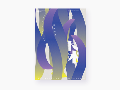 Random Poster Design design graphic design visual design visual poster design poster