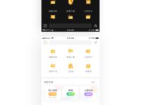 Little Cute App · ○ · 2