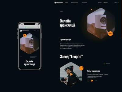 """КП """"Київтеплоенерго"""" interfaces adaptation brand desktop ux uiux iphone mobile live translation camera web website online ui typography design"""