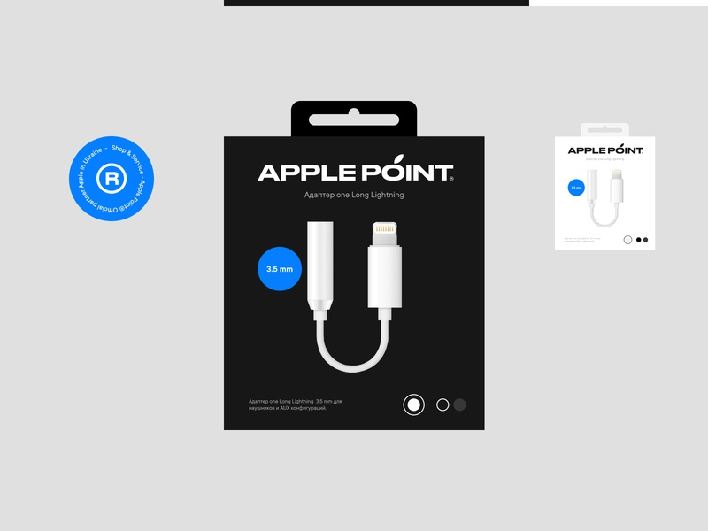 Apple Point® sticker paper usb clean free trend 2020 identity typography logo brand company branding business company appple repair fix box design packaging