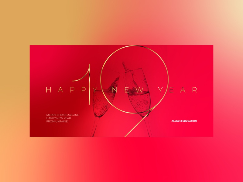 New Year card new year card newyear christmas clean design gift card poster flat free great merry christmas congratulation 19 red gradient celebration happy new 2019 new year 2019