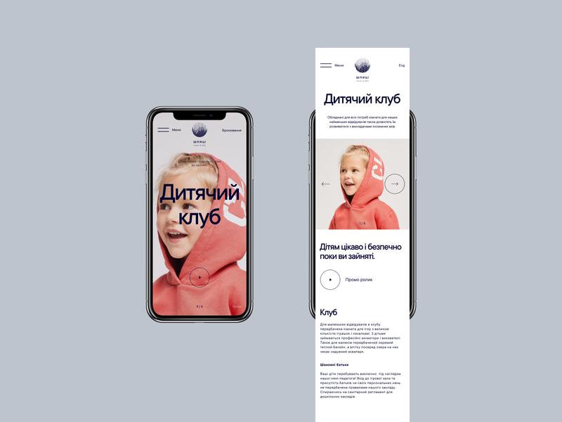 Shpyci clean typography website hotel dayliui uiux ui iphone x adaptation mobile webdesign web page kids club 2020 design