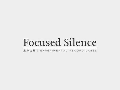 Focused Silence Logo typography logo design branding