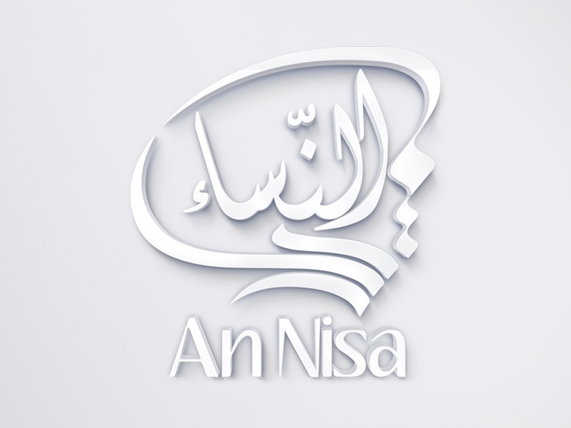 An Nisa sketch type face font typography typeface pencil pen logo lettering identity calligraphy branding arabic