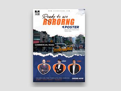 Project ui branding logo app vector typography illustration design