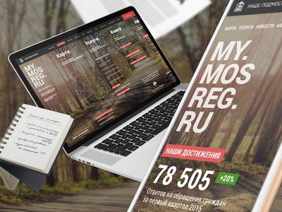 my.mosreg.ru website local government portal