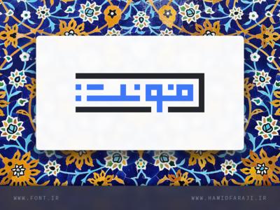 Font.Ir Logotype