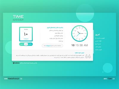 Time.ir - Today Page