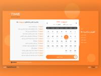 Time.ir - Calendar Page