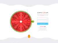 Yalda Watermelon Lucky Wheel