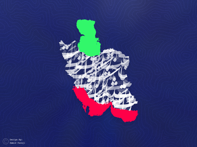 Iran Map Nastaliq traditional illustration nastaliq traditional iranian calligraphy map iran