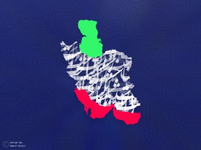 Iran Map Nastaliq