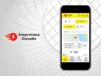 Energy Online | Application 2