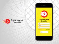 Energy Online | Application 3