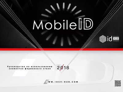 Mobile ID | Brandbook brand aid mobile animation icon typography brand book branding vector illustration design logo concept mobileid