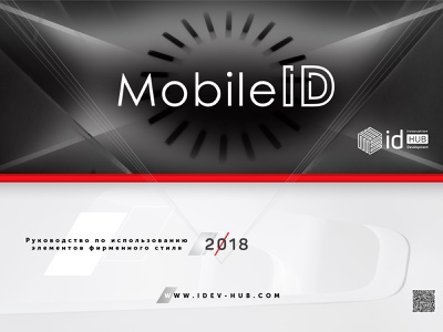 Mobile ID | Brandbook concept branding vector illustration design logo mobile mobile id