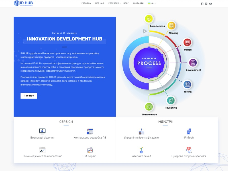 ID Hub | Site Concept hub website app flat id web animation ux ui icon branding vector shop illustration design logo site concept site concept id hub