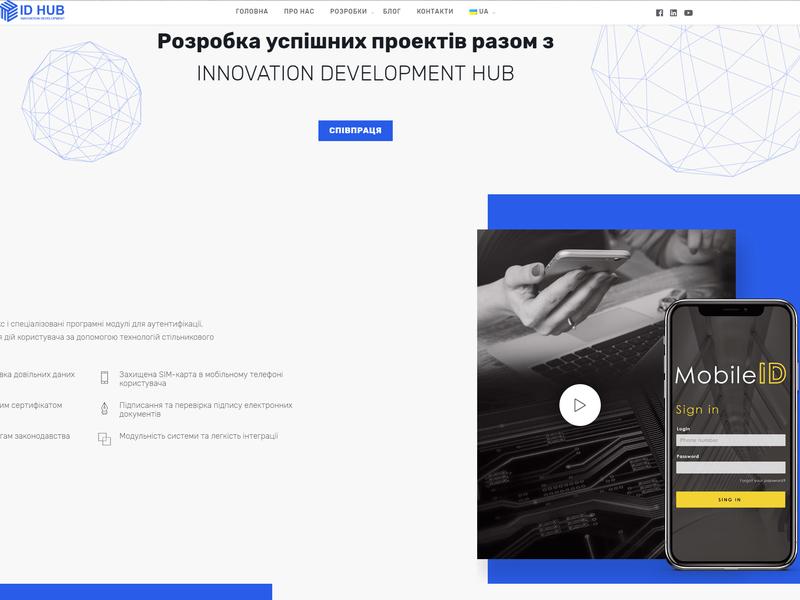 ID Hub | Site Concept typography type website web flat hub app ux icon ui branding vector shop illustration design site logo concept site concept id hub