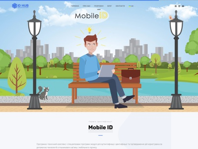 ID Hub | Site Concept minimal website icon web animation typography hub app ux ui branding vector shop illustration design logo site concept site concept id hub