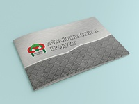 Catalogue design METALOPLASTIKA PRODUKT