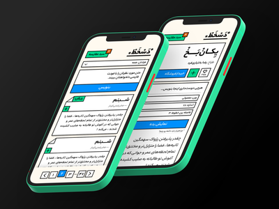 Daskhat - Font Comparing ui branding vector artwork design typography icon illustration web webdesign mobile typograpy font