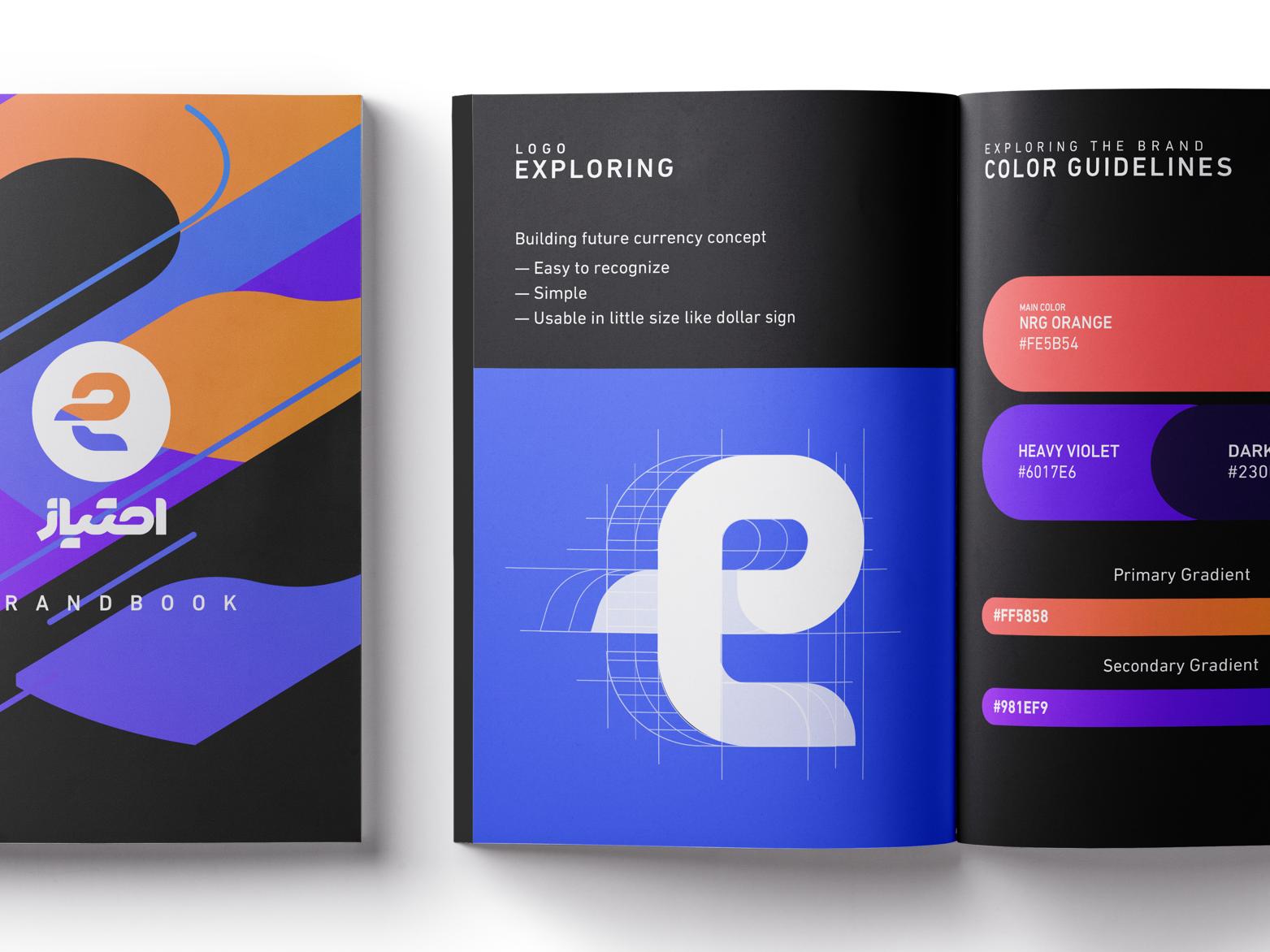 Emtiyaz Service Brandbook Design illustration typography branding design logo brand identity branding brandbook