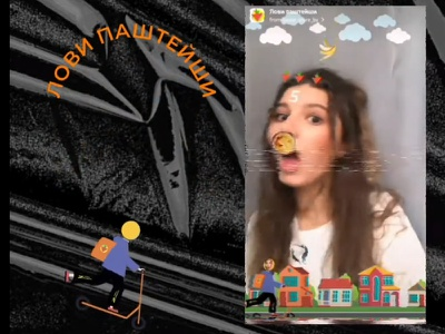 FUNNY AR GAME motion graphics minimalism дополненная реальность augmented reality augmented spark ar spark play game unity ui typography ux vector logo illustration graphic design design branding animation