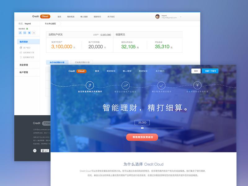 LC Engine webdesign investment dashboard sketch
