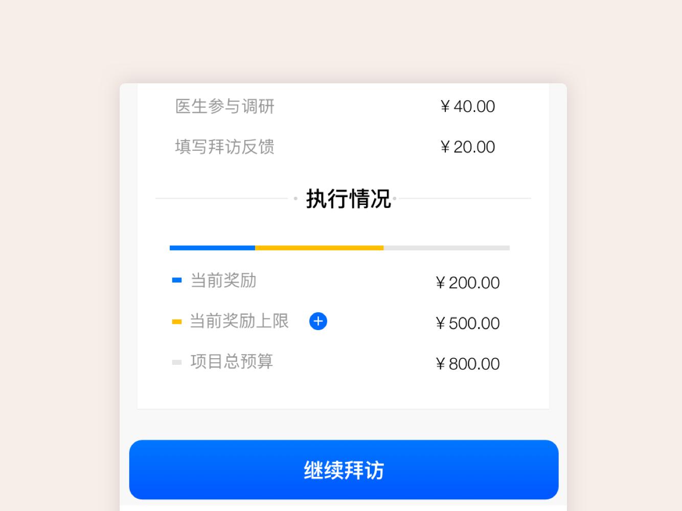 Call design ui app ios
