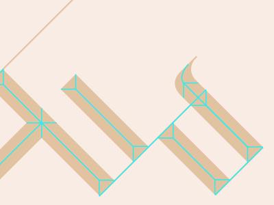 Malik Made Logo process branding identity brand 3d type calligraphy arabic geometric angles design logo
