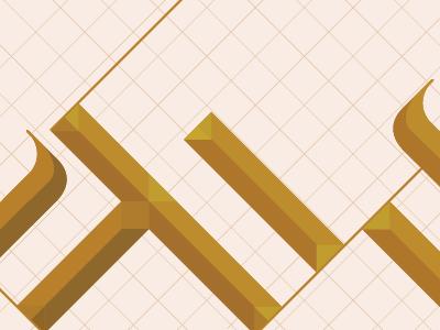 Malik Made Logo process part 2 logotype grid angles calligraphy type identity branding brand geometric arabic logo