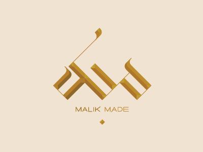 Malik Made Logo logotype grid angles calligraphy type identity branding brand geometric arabic logo