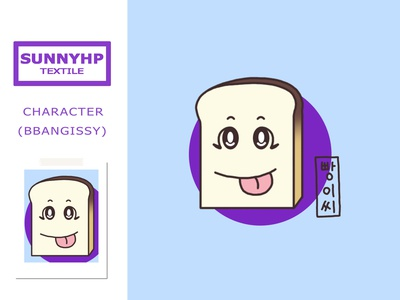 CHARACTER textile design pattern design fabric bread bbangissy character