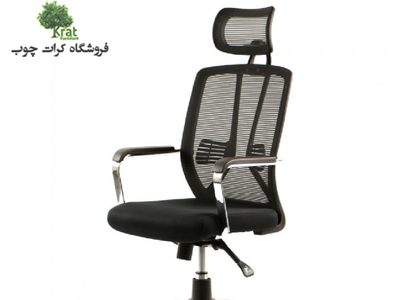 صندلی اداری انواع صندلی اداری خرید صندلی اداری صندلی اداری
