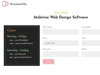 Mobirise Web Design Software -  Forms Block of RestaurantM4
