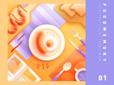Food Memory — Sausage (PS) illustration dining-table spoon plate dish pepper magazine coffee bread purple yellow zhang food icon food icons food sausage ps breakfast 张小哈