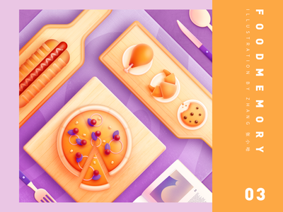 Food Memory — Pizza (PS) illustration forks knives table cloth dining-table eat tableware spoon food icon food drumsticks biscuits croissant ps hotdog yellow pizza 张小哈