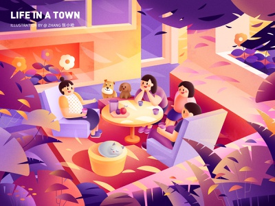 Life in a town - Shadow ( PS ) landscape town life graphic design garden dine together tree plant summer shadow courtyard friend friends illustration 张小哈