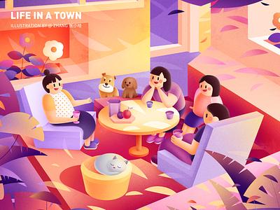 Life in a town - Shadow ( PS ) - Detail landscape life town flower garden friends wind summer graphic design illustration 张小哈