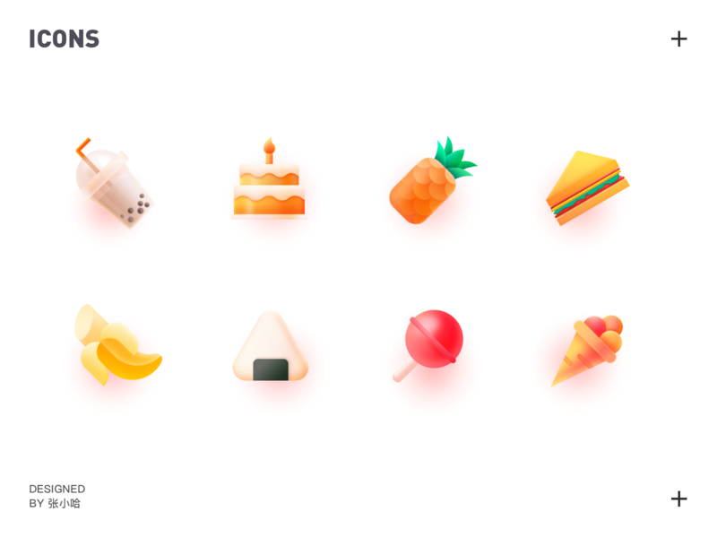 food icons rice roll milky tea pineapples sandwich pineapple lollipop cake ice cream food banana icons icon