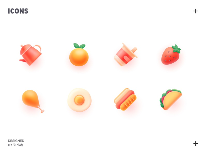 food icons 张小哈 illustration teapot yogurt chicken drumsticks pancake hot dog strawberry food and drink egg orange icons food icons icon food