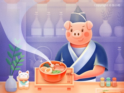Izakaya at Night 张小哈 tonkotsu ramen hand-pulled noodles restaurant food 2019 vase fish maneki neko noodle izakaya chef pig illustration
