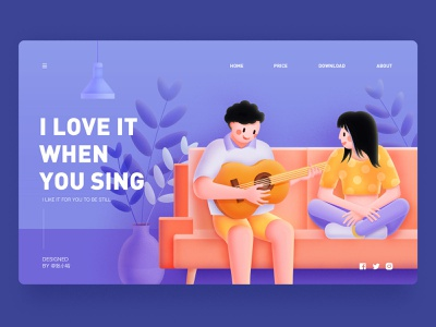 I love it when you sing 张小哈 play the guitar friend song valentines day listen sing lover lovers love sofa guitar girl boy illustration