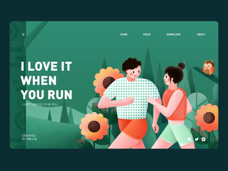 I love it when you run 张小哈 sunflower owl valentines day tree love lovers lover run forest summer spring flower boy girl illustration