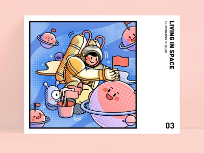 Living in Space — Workday 张小哈 kook star outline outerspace work workday cloud astronaut space spaceman flag earth alien planet illustration
