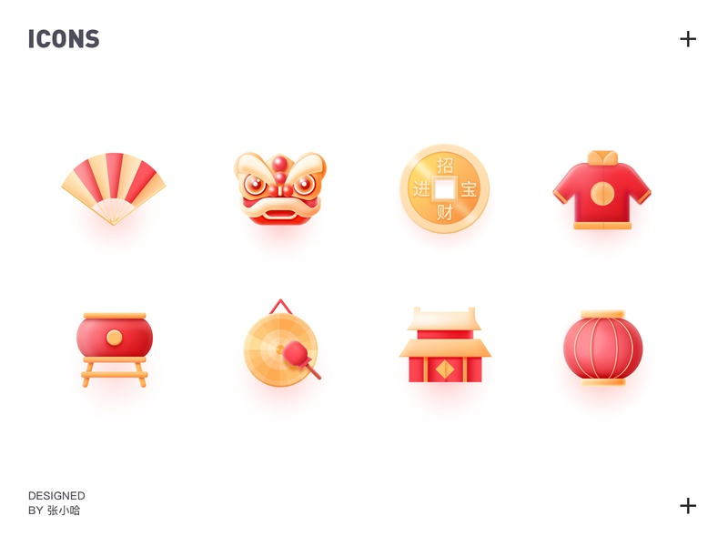 Icons of Chinese New Year 张小哈 iconset ui illustration ancient architecture copper cash gong tang suit tang suit lantern lion dance chinese fans chinese fans drum icons new year chinese new year chinese culture icon chinese 2020