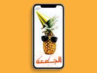 Snapchat Filter: Friday الجمعة