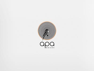 ARA Music Logo Design v2 label reccord contest parrot ara music logo design