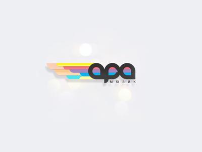 ARA Music Logo Design v3 label reccord contest parrot ara music logo design