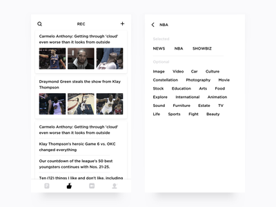 Tencent News Rd Design 3 ios app design ux ui userinterface